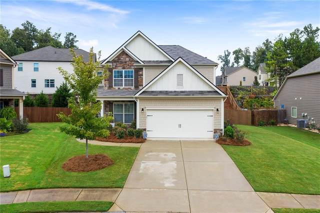 236 Providence Walk Court, Canton, GA 30114 (MLS #6784871) :: The Heyl Group at Keller Williams