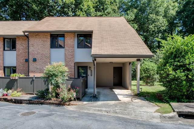 3264 Clairmont North NE, Brookhaven, GA 30329 (MLS #6784961) :: Lucido Global