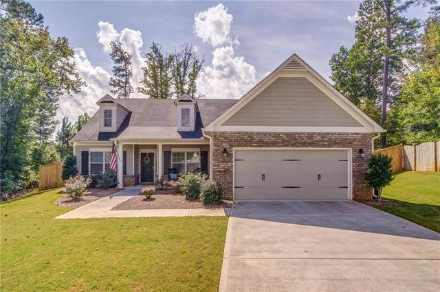 104 Arbor Oak Place, Dallas, GA 30132 (MLS #6785012) :: Kennesaw Life Real Estate