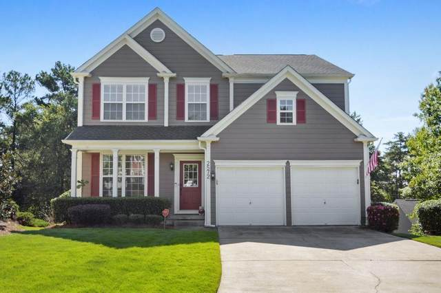 2572 Alvecot Circle SE, Atlanta, GA 30339 (MLS #6785337) :: Good Living Real Estate