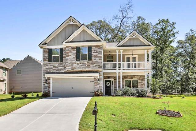 20 Victoria Drive, Fairburn, GA 30213 (MLS #6785353) :: Kennesaw Life Real Estate