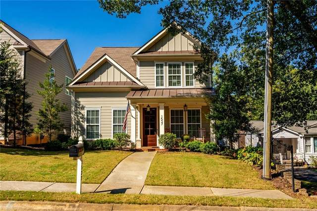 1537 Spring Street SE, Smyrna, GA 30080 (MLS #6785354) :: The Cowan Connection Team