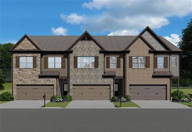 2280 Trelipe Drive, Lawrenceville, GA 30044 (MLS #6785489) :: Good Living Real Estate
