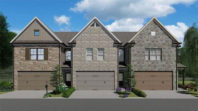 2290 Trelipe Drive, Lawrenceville, GA 30044 (MLS #6785492) :: The Hinsons - Mike Hinson & Harriet Hinson