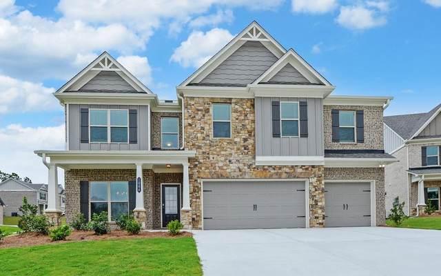 1064 Haven Springs Court, Lawrenceville, GA 30045 (MLS #6785655) :: North Atlanta Home Team