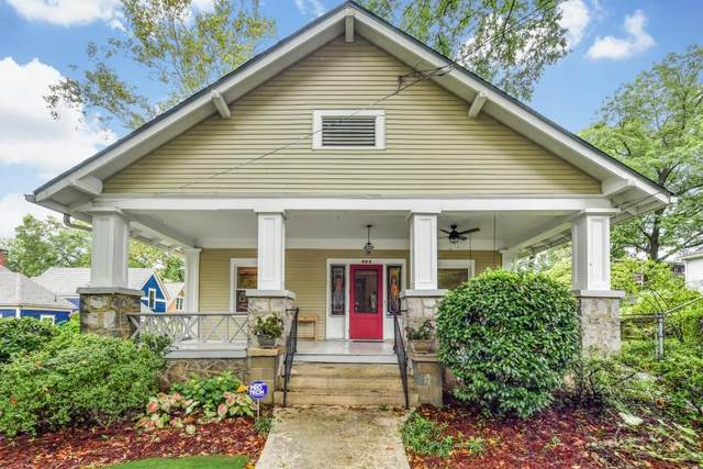 464 Broyles Street SE, Atlanta, GA 30312 (MLS #6785772) :: Vicki Dyer Real Estate