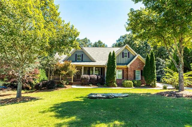 1229 Alcovy Ridge Drive, Loganville, GA 30052 (MLS #6786030) :: North Atlanta Home Team