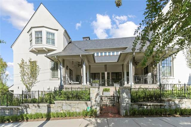 201 Dovecrest Drive, Atlanta, GA 30305 (MLS #6786111) :: Tonda Booker Real Estate Sales
