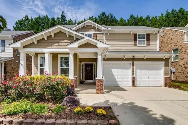 1525 Justine Way SE, Mableton, GA 30126 (MLS #6786471) :: North Atlanta Home Team