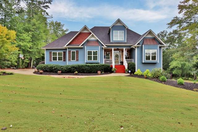 5285 Hopgood Road, Acworth, GA 30102 (MLS #6786511) :: North Atlanta Home Team