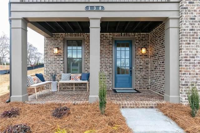120 Meadow Mill Road, Woodstock, GA 30188 (MLS #6786546) :: RE/MAX Paramount Properties