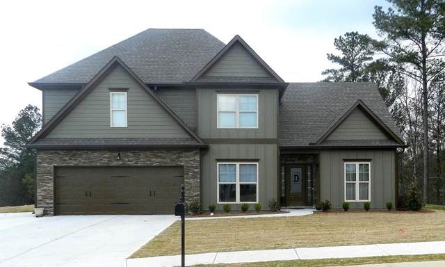 19 Bridgestone Way SE, Cartersville, GA 30120 (MLS #6786567) :: North Atlanta Home Team