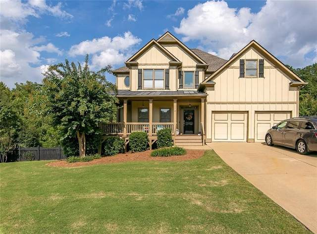 75 Maple Leaf Court, Dallas, GA 30157 (MLS #6786787) :: The Hinsons - Mike Hinson & Harriet Hinson