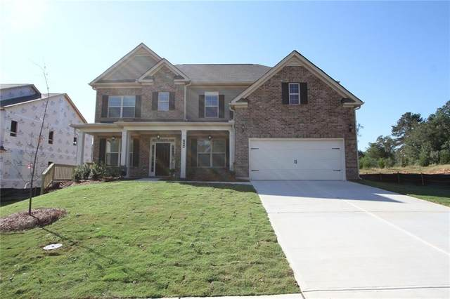 7510 Easton View Court, Cumming, GA 30028 (MLS #6786790) :: Path & Post Real Estate