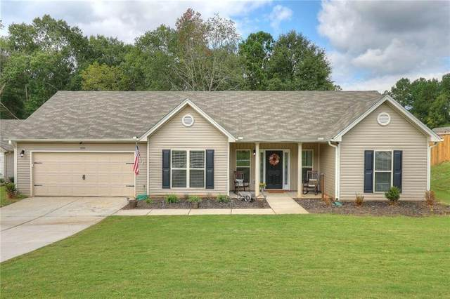 1001 Double Tree Drive, Monroe, GA 30655 (MLS #6787128) :: The Heyl Group at Keller Williams