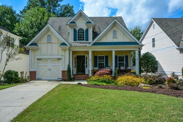 1818 Dupont Avenue NW, Atlanta, GA 30318 (MLS #6787544) :: Kennesaw Life Real Estate