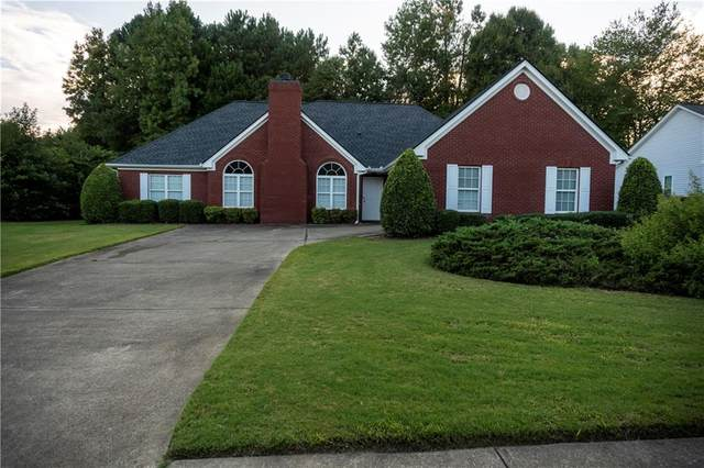 1292 Fountain View Drive, Lawrenceville, GA 30043 (MLS #6787664) :: The Realty Queen & Team