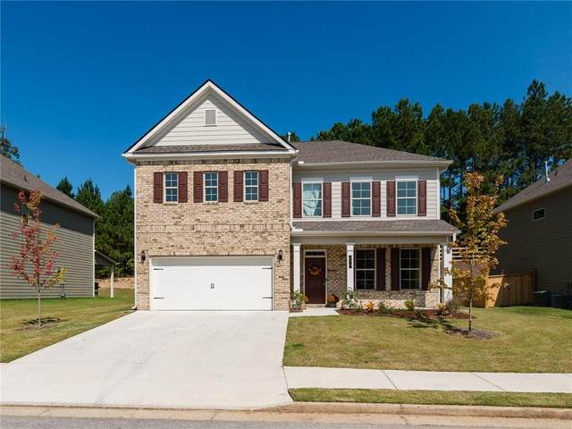 590 Victoria Heights Drive, Dallas, GA 30132 (MLS #6789890) :: The Cowan Connection Team