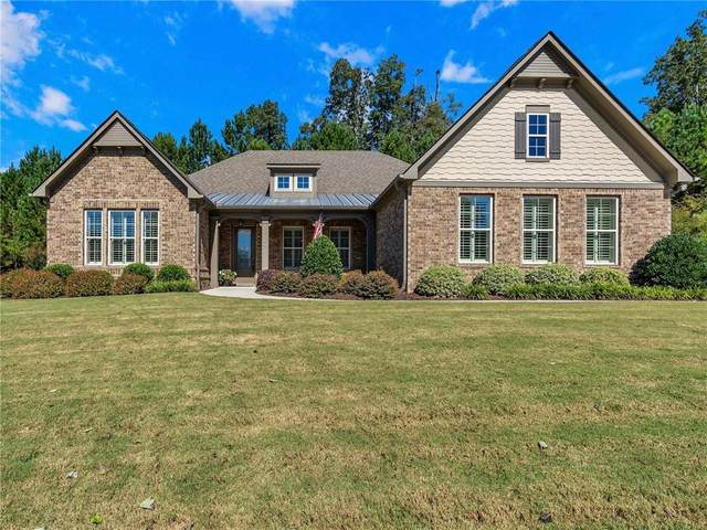 1750 Riverpark Drive, Dacula, GA 30019 (MLS #6790013) :: North Atlanta Home Team