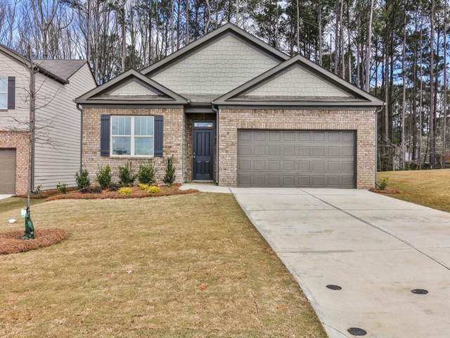51 Walnut Grove Way, Pendergrass, GA 30567 (MLS #6790450) :: North Atlanta Home Team