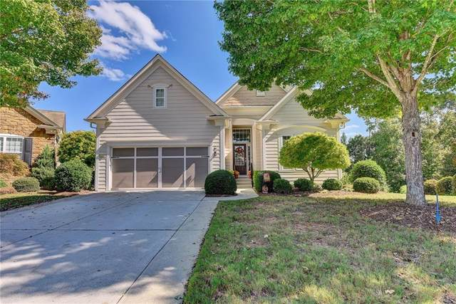 6322 Windrush Court, Hoschton, GA 30548 (MLS #6790497) :: North Atlanta Home Team