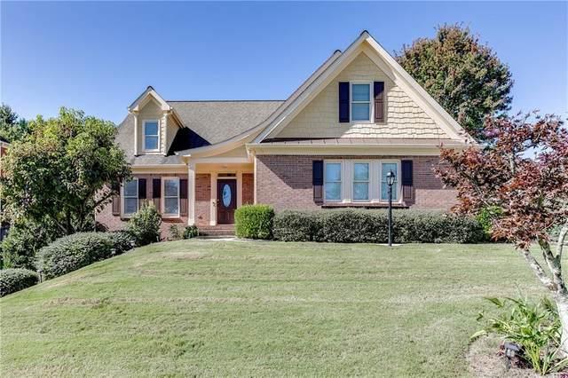 1685 Carlington Court, Grayson, GA 30017 (MLS #6790524) :: North Atlanta Home Team