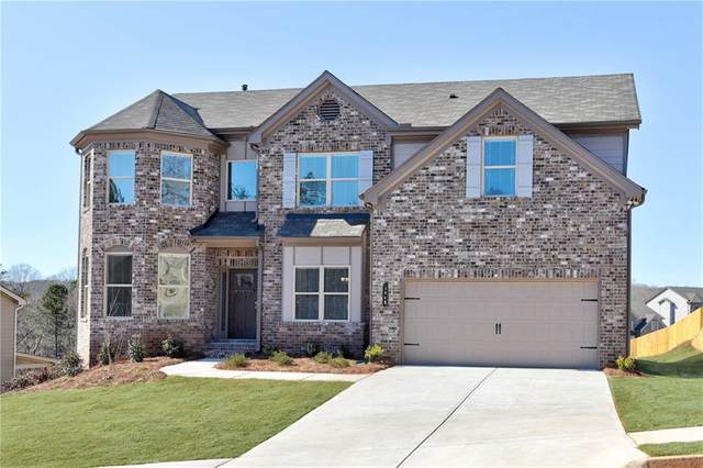5254 Sophia Downs Court, Suwanee, GA 30024 (MLS #6791185) :: Tonda Booker Real Estate Sales