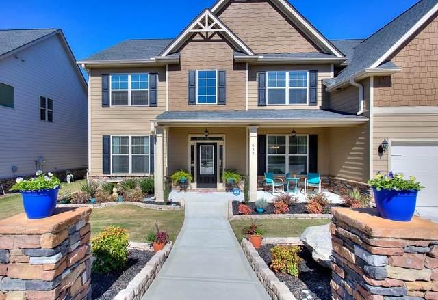 655 Mallard Cove, Loganville, GA 30052 (MLS #6791812) :: North Atlanta Home Team