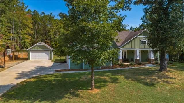 33 Buckwood Farms Path, Dallas, GA 30132 (MLS #6792079) :: North Atlanta Home Team
