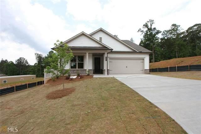 135 Rolling Hills Place, Canton, GA 30114 (MLS #6793203) :: North Atlanta Home Team