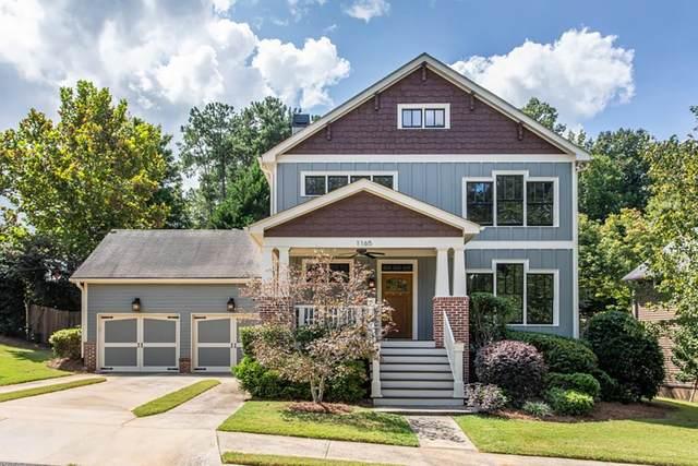 1165 Verandah Lane SE, Atlanta, GA 30316 (MLS #6793458) :: North Atlanta Home Team