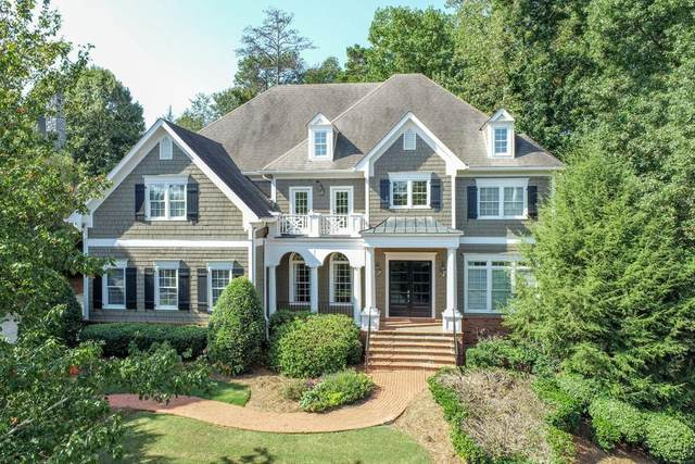 2616 Boddie Place, Duluth, GA 30097 (MLS #6793944) :: North Atlanta Home Team