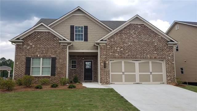 2441 Melton Common Drive, Dacula, GA 30019 (MLS #6794013) :: North Atlanta Home Team