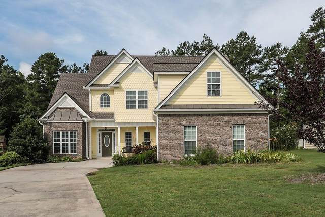 400 S Fortune Way, Dallas, GA 30157 (MLS #6794440) :: North Atlanta Home Team