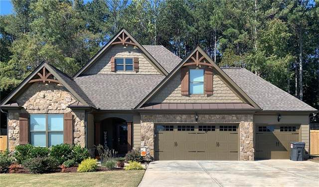 313 Somersby Drive, Dallas, GA 30157 (MLS #6794525) :: North Atlanta Home Team