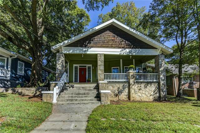 1427 Beecher Street SW, Atlanta, GA 30310 (MLS #6794843) :: North Atlanta Home Team