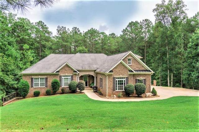 9010 Amity Drive, Winston, GA 30187 (MLS #6795069) :: North Atlanta Home Team