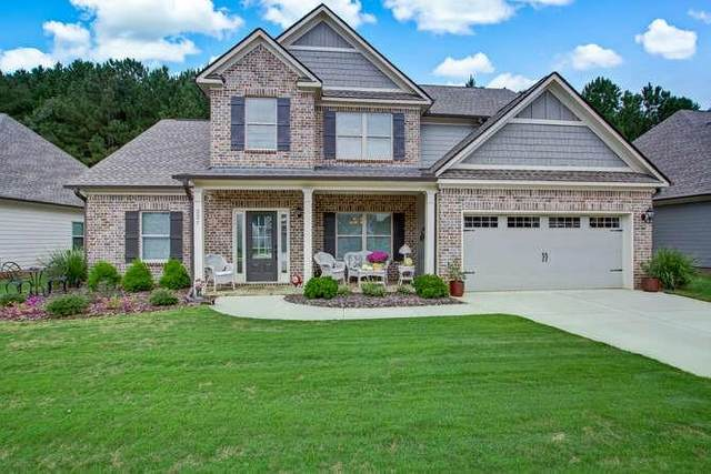 221 Meeler Circle, Bogart, GA 30622 (MLS #6795247) :: North Atlanta Home Team