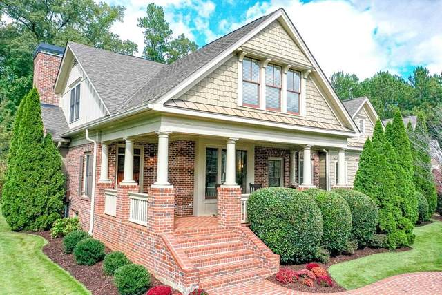 1981 Village Round NW, Marietta, GA 30064 (MLS #6795517) :: North Atlanta Home Team