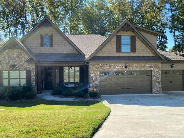 62 Stockton Place, Villa Rica, GA 30180 (MLS #6795518) :: North Atlanta Home Team