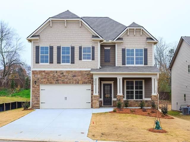 288 Yaupon Trail, Braselton, GA 30517 (MLS #6795555) :: Tonda Booker Real Estate Sales
