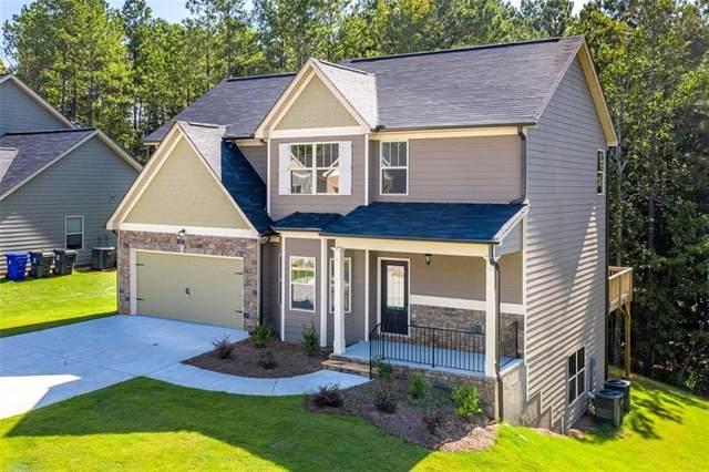 3370 Anneewakee Falls Parkway, Douglasville, GA 30135 (MLS #6795662) :: North Atlanta Home Team
