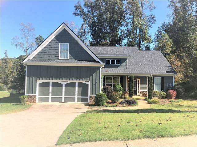 759 Jefferson Boulevard, Jefferson, GA 30549 (MLS #6795772) :: North Atlanta Home Team