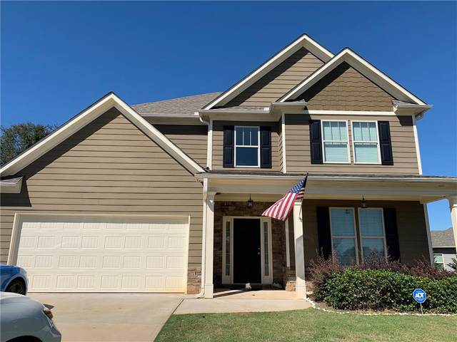225 Brooks Village Drive, Pendergrass, GA 30567 (MLS #6795879) :: North Atlanta Home Team