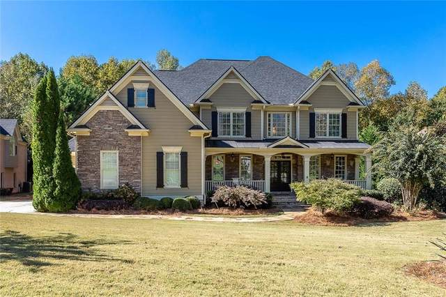 200 Pheasant Hills Court, Canton, GA 30114 (MLS #6795916) :: North Atlanta Home Team