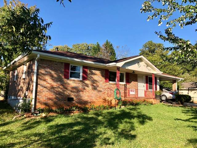 1901 Heathridge Court, Smyrna, GA 30080 (MLS #6796518) :: Tonda Booker Real Estate Sales