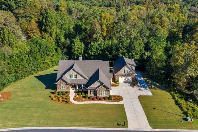 7515 Carson Court, Cumming, GA 30028 (MLS #6796608) :: North Atlanta Home Team