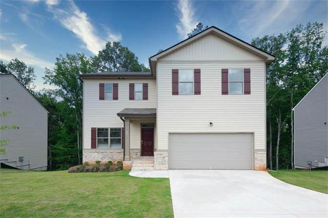 45 Carmen Court, Covington, GA 30016 (MLS #6796632) :: Tonda Booker Real Estate Sales