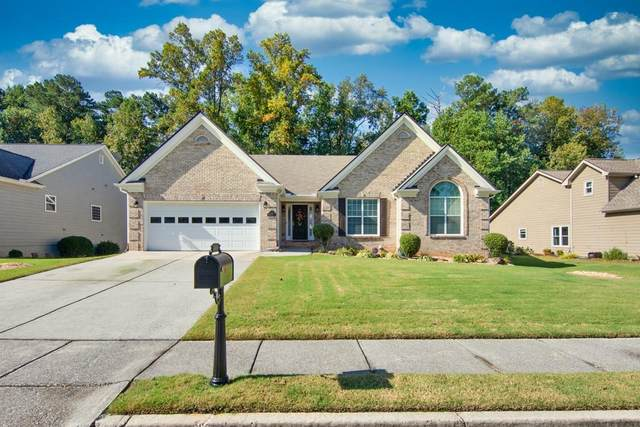 1418 Prospect View Court, Lawrenceville, GA 30043 (MLS #6796842) :: North Atlanta Home Team