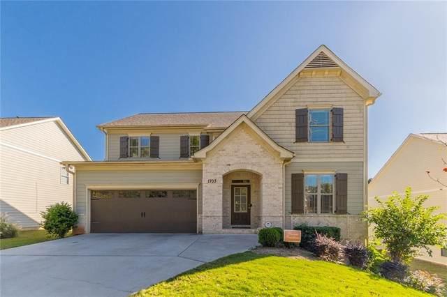 1703 Dyeson Road SW, Marietta, GA 30008 (MLS #6797120) :: North Atlanta Home Team
